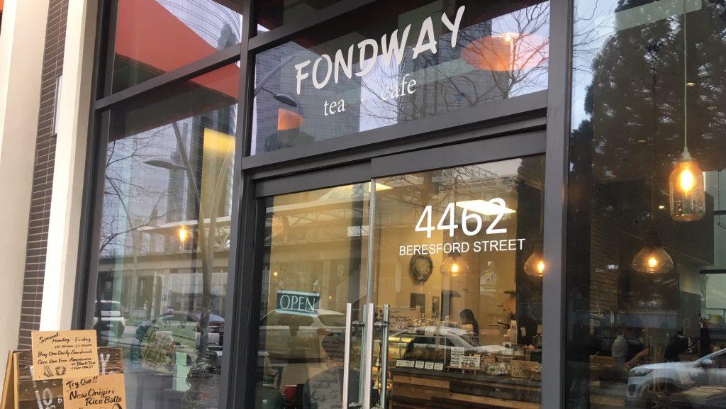 メトロタウンから徒歩3分のおしゃれカフェ Fondway Cafe
