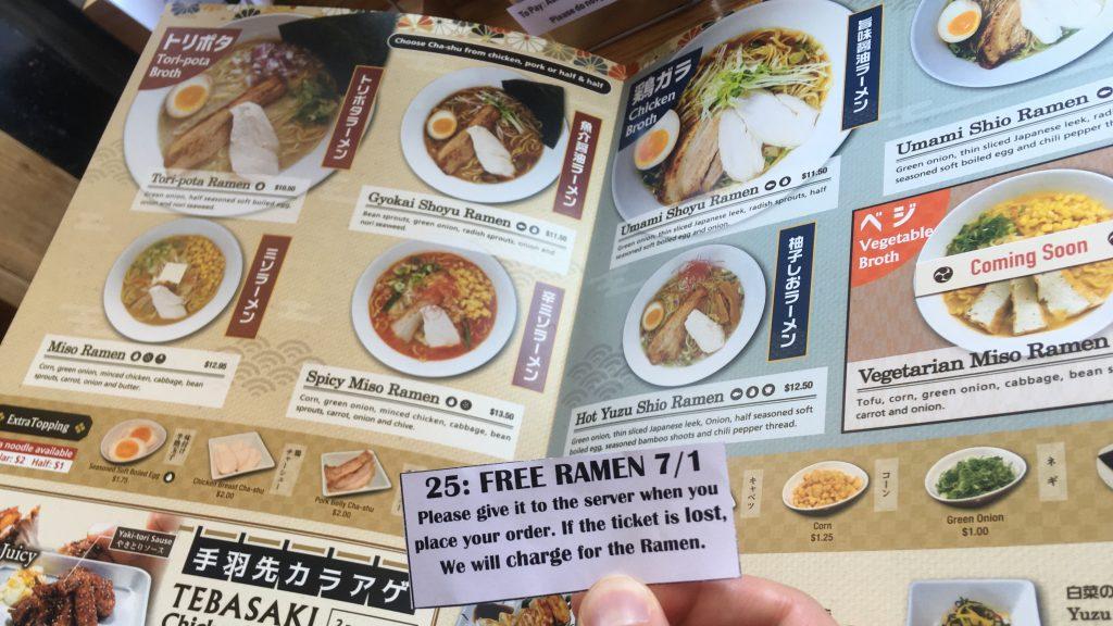 バンクーバー麺ヤ雷蔵でFREEラーメン食べてきた!