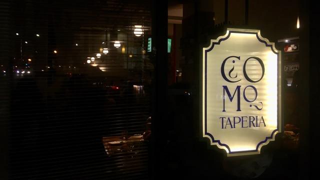 【バンクーバーで飲みに行こうぜ!】第三回: カナダ全土で第2位のタパスレストラン¿CóMO? Taperia